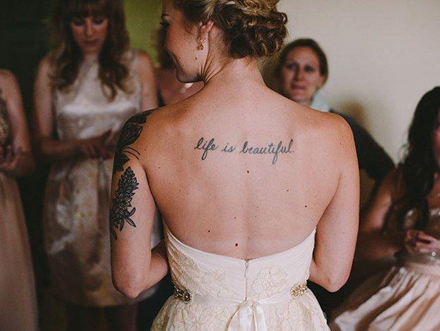 татуировки невесты