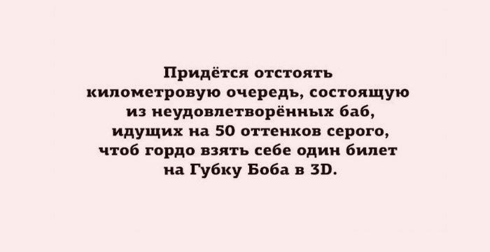 1422910379_450526139