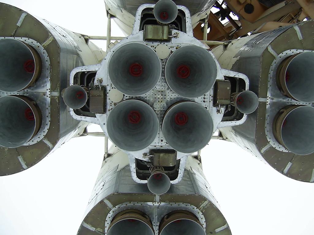 сопло ракеты