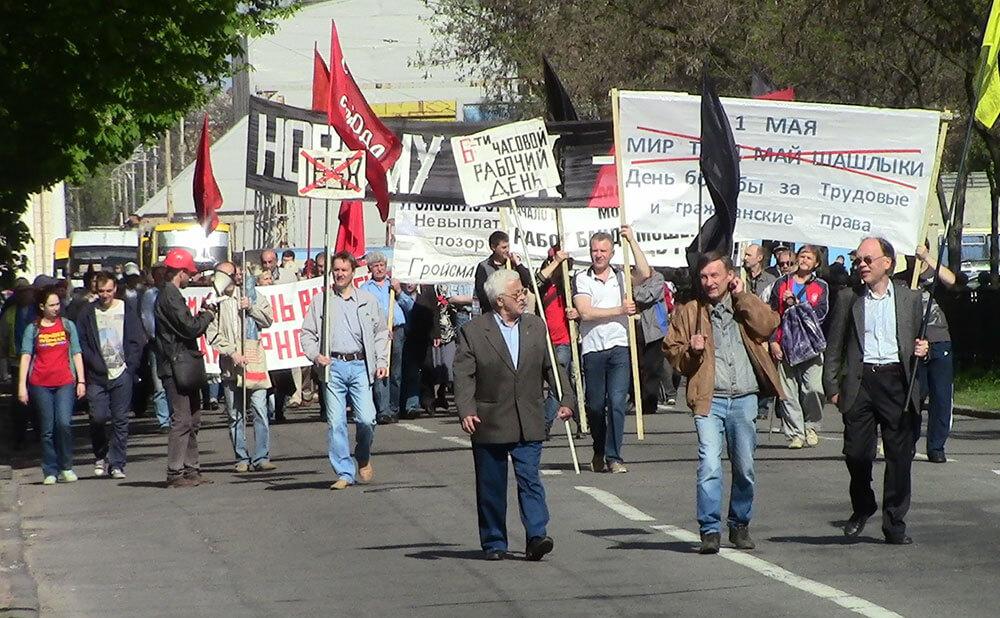 Первомайский протест