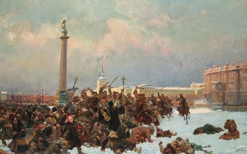Кровавое воскресенье в Санкт-Петербурге перед Зимним дворцом (Кровавое воскресенье) 1905 г.