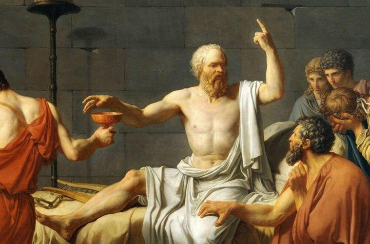 Сократ о счастье