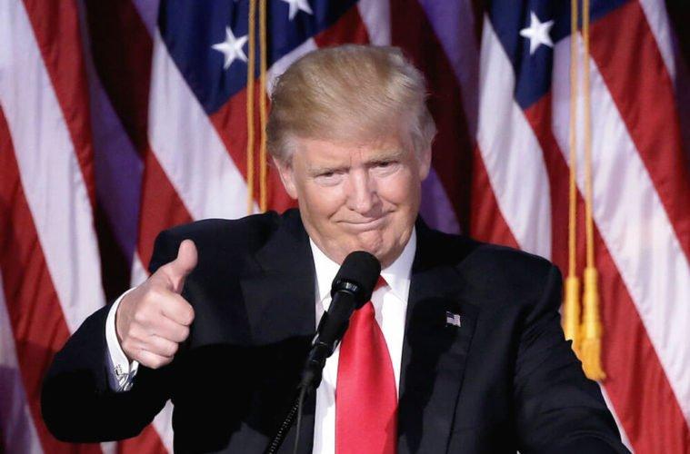 Трамп ошибся