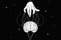 контроль разума