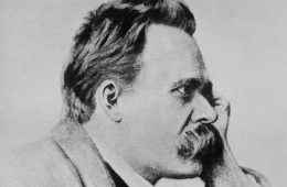 Ницше воля к власти