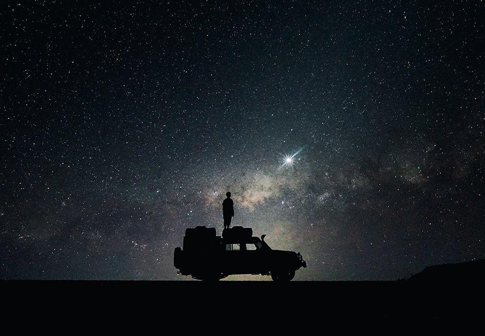 путеводная звезда