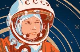 Терешкова - первая женщина в космосе