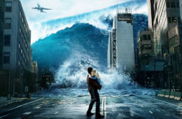 стихийные бедстивия
