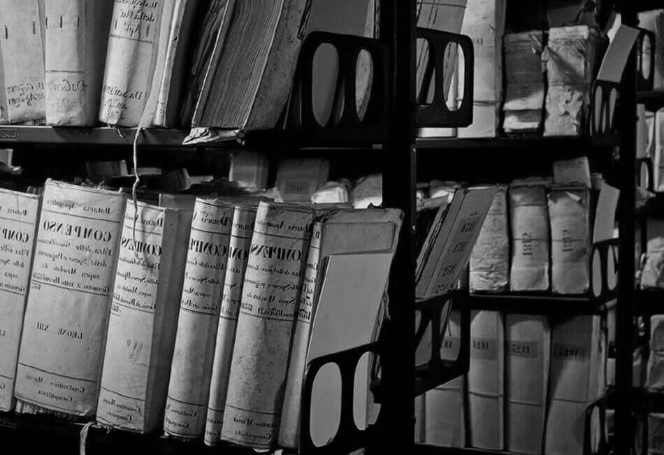 архивы ватикана