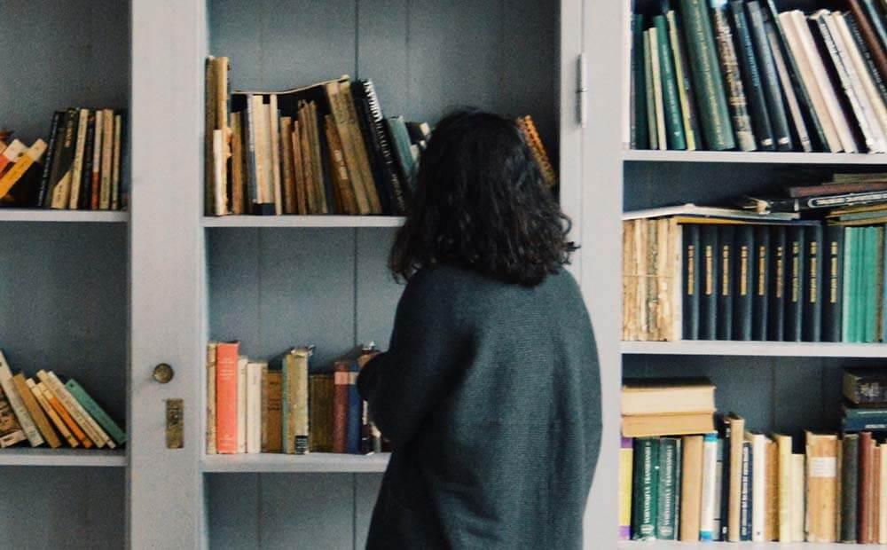 чтение книг в тренде